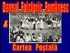 Cartea Postala Si Dansul Folcloric Romanesc.