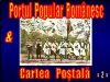 Cartea Postala Si Portul Popular Romanesc. 02